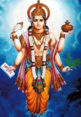 Dhanvantari, the divine doctor and Lord of Ayurveda.